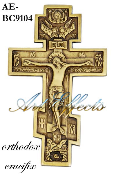 Brass Orthodox Crucifix